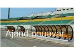 Team shelter Ajand Nouavar model CF-231