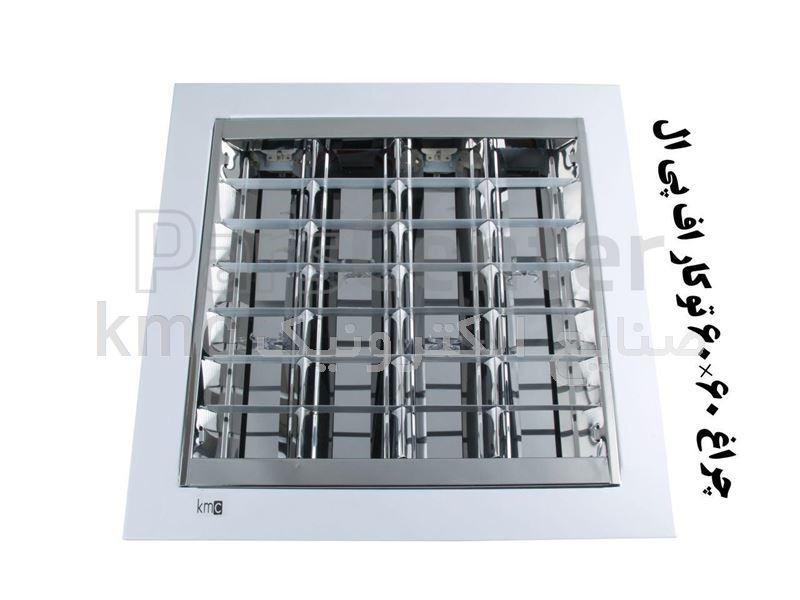 چراغ سقفی 60*60 آنودایز 36× 4 توکار