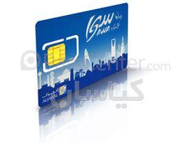فروش ویژه شماره های رند سیم کارت های بین المللی WorldSim