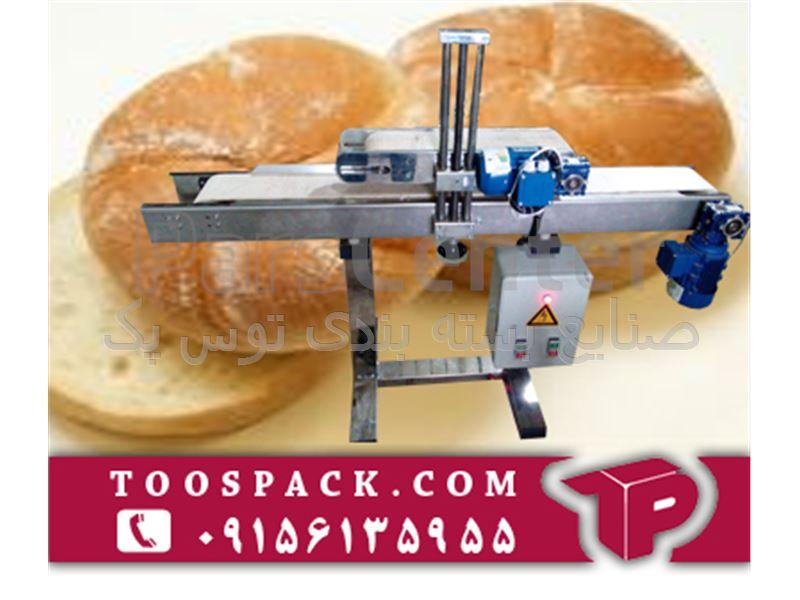 خط تولید ساندویچ سرد - محصولات تجهیزات صنایع غذایی در پارس سنتر... خط تولید ساندویچ سرد