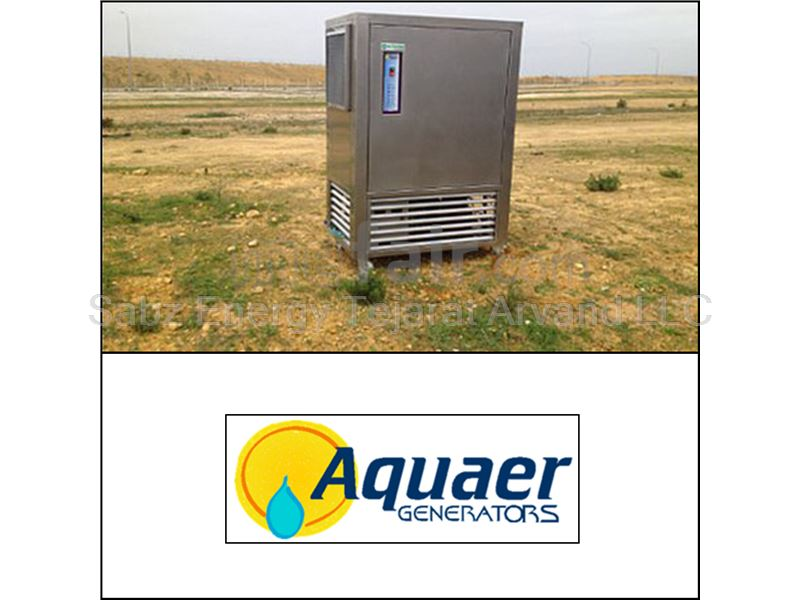 Atmospheric Water Generator 10000 L/Day (AWG)