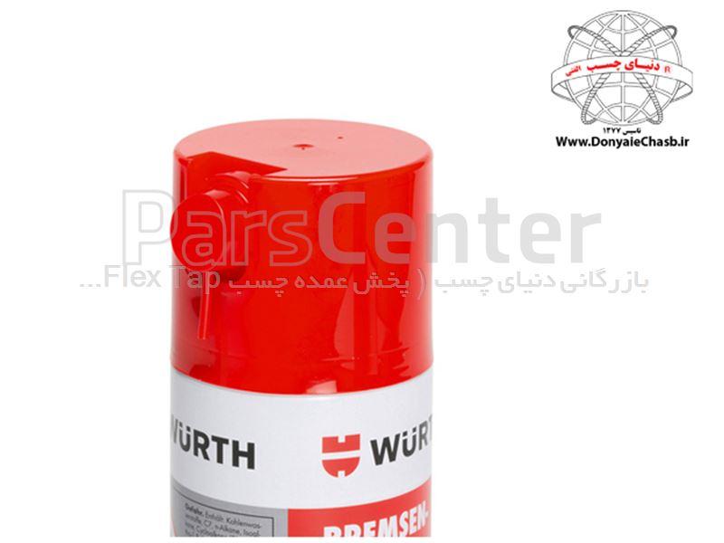 محافظ سیستم ترمز وورث Wurth Brake Protection HT آلمان