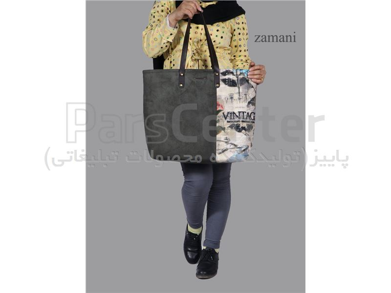 کیف زنانه سوئیت دوتکه طرح دار کد 243