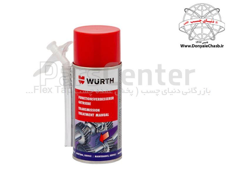 مکمل گیربکس دستی وورث Wurth Transmission Treatment Manual آلمان