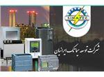پی ال سی - plc siemens - سیماتک ایرانیان