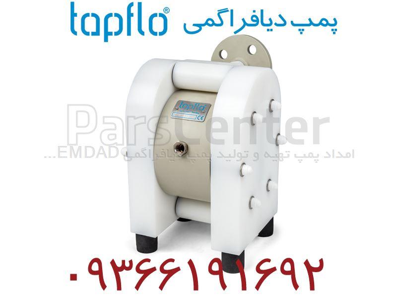 پمپ دیافراگمی تاپ فلو topflo