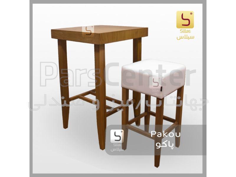 صندلی بار و کافی شاپ مدل پاکو (جهانتاب)