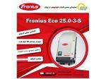 اینورتر خورشیدی Fronius Eco 25.0-3-S