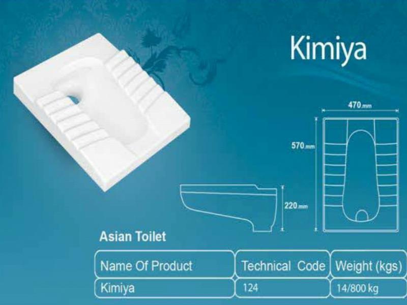 توالت ایرانی ایساتیس مدل کیمیا ریملس