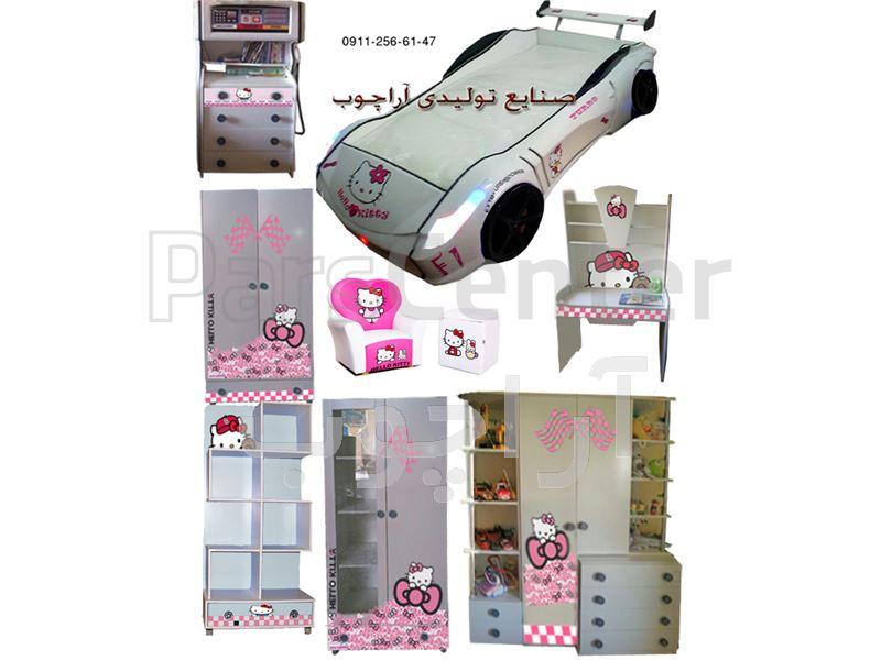 تخت خواب ماشینی دخترانه