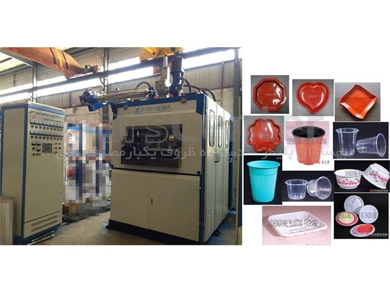 دستگاه تولید لیوان پلاستیکی