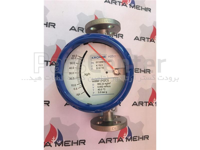 فلومتر کروهنه_Krohne H250-RR Variable Area Flow Meter