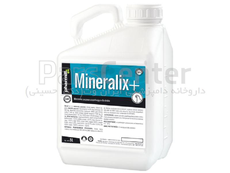 مینرالیکس Mineralix+