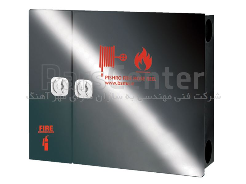 جعبه آتش نشانی درب استیل پیشرو.افقی( دو کابین دو درب)