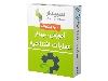 آموزش کامل راه اندازی نرم افزار حسابداری سپیدار همکاران سیستم