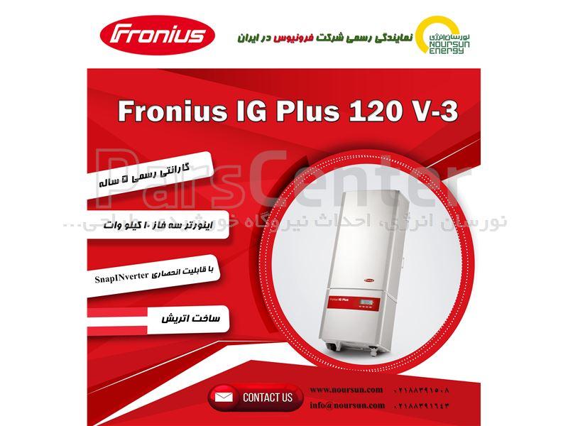 fronius ig plus 120 v 3. Black Bedroom Furniture Sets. Home Design Ideas