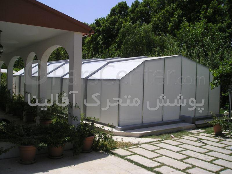 پوشش متحرک استخر - دهکده فردیس