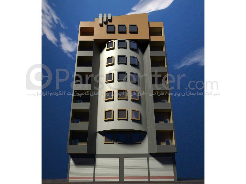 طراحی نما ساختمان معماری با 3dmax