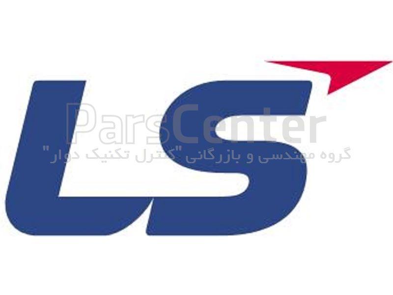 فروش محصولات ال اس LS : درایو ، اینورتر ، سافت استارت