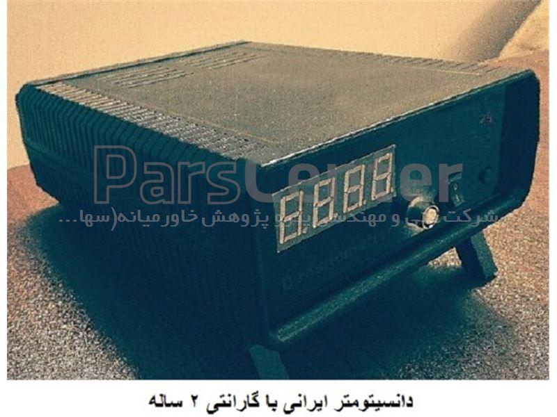 دانسیتومتر  HS-500