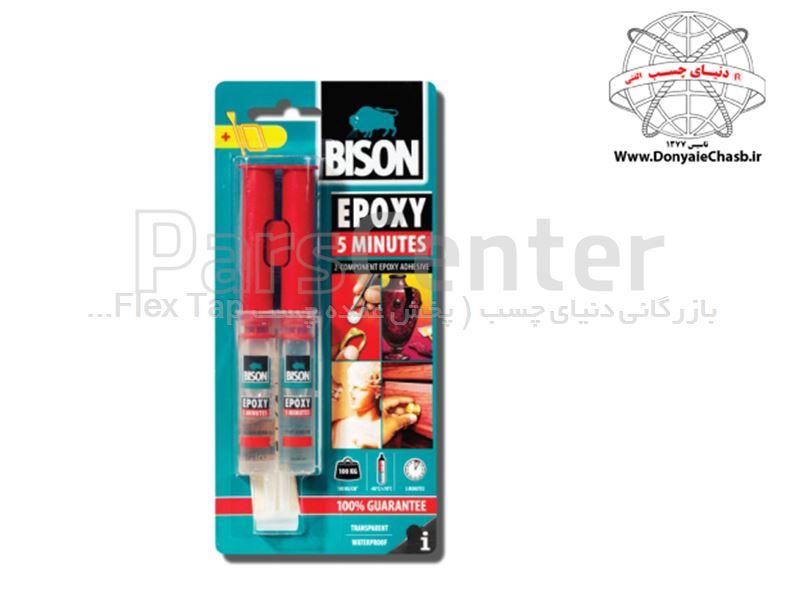 چسب فوری 5 دقیقه ای بایسون BISON Epoxy Repair Universal هلند