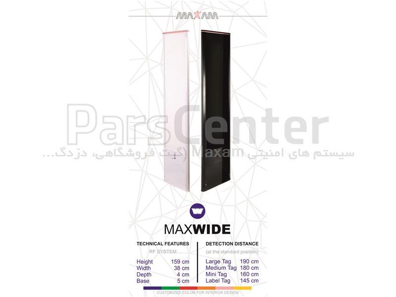 گیت فروشگاهی مدل MAX WIDE مکسام