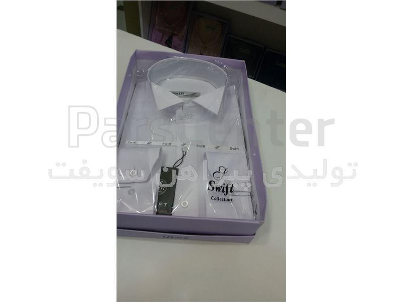 پیراهن مردانه یقه فراک