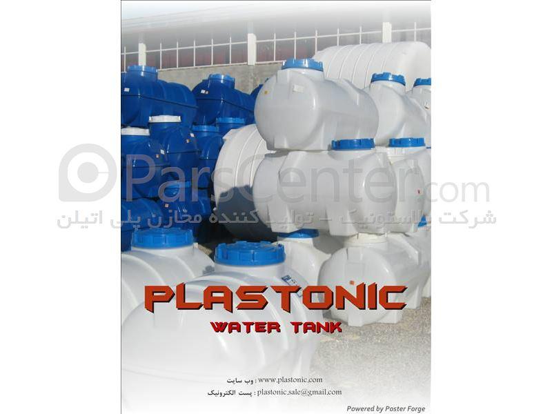 مخازن ذخیره آب