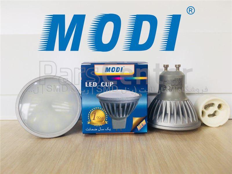 لامپ هالوژن SMD بدنه آلومینیوم 5 وات مودی