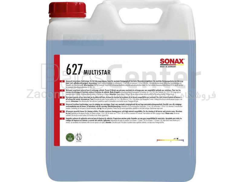 پاک کننده مولتی استار چند منظوره سوناکس SONAX MultiStar