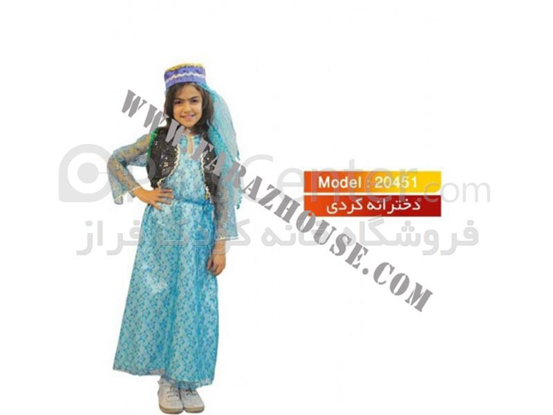 فروشگاه لباس سنتی تهران