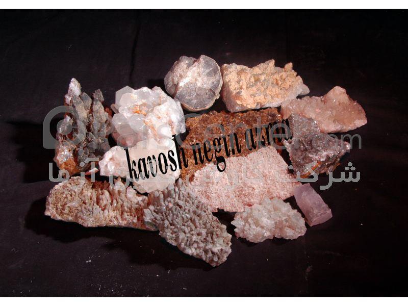 کیسه نمونه برداری سنگ و خاک