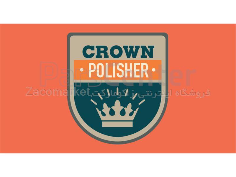 دستگاه پولیش دیمردار کرون Crown