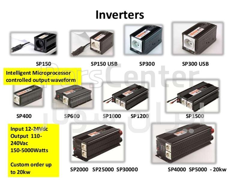 اینورتر خورشیدی - اینورتر ماشینی - اینورتر مسافرتی (SUOER)