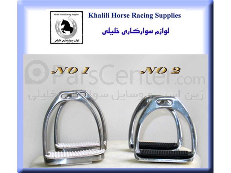 قیمت رکاب اسب