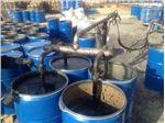 قیر   bitumen   امولوسیون 160/220