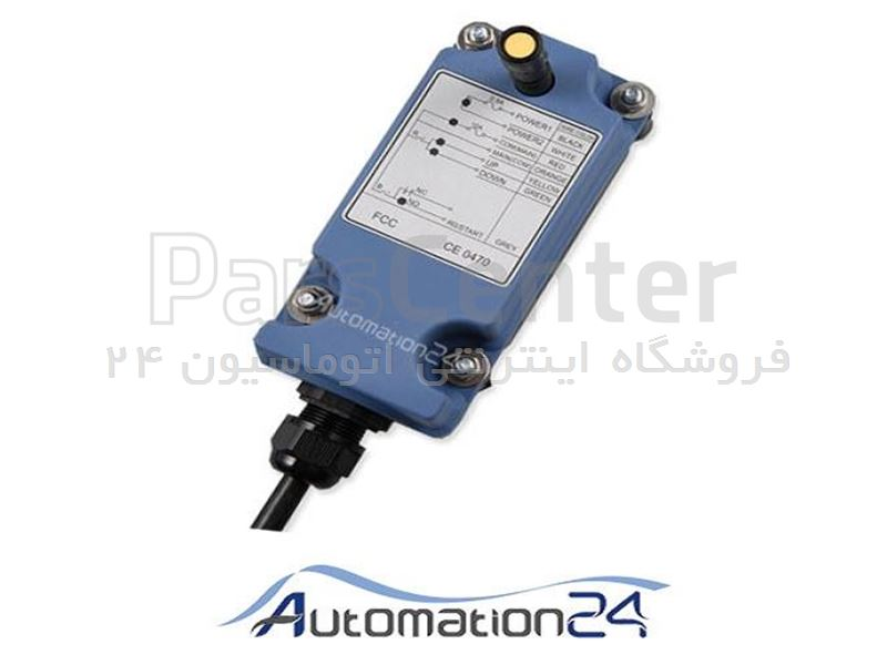 ریموت کنترل 2 کلید تک سرعت ساگا L4
