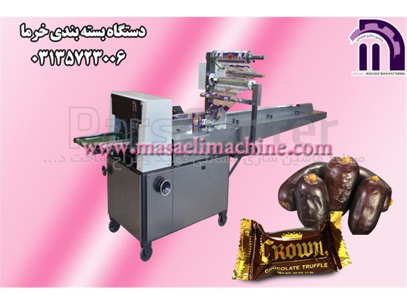 دستگاه بسته بندی خرما ماشین سازی مسائلی