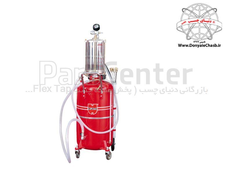 دستگاه ساکشن روغن ماشین وورث Wurth Oil Extraction Device آلمان