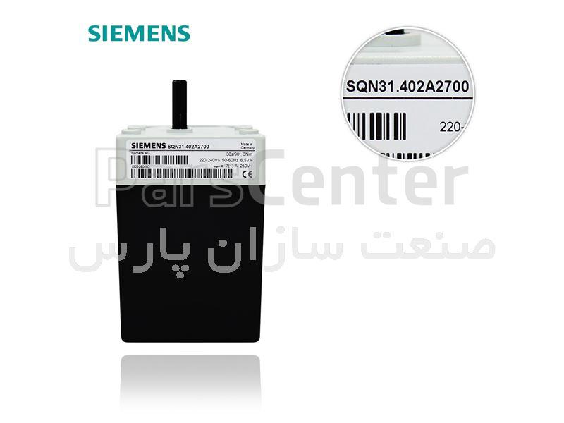 دمپر موتور SQN 31 .402A2700 Siemens