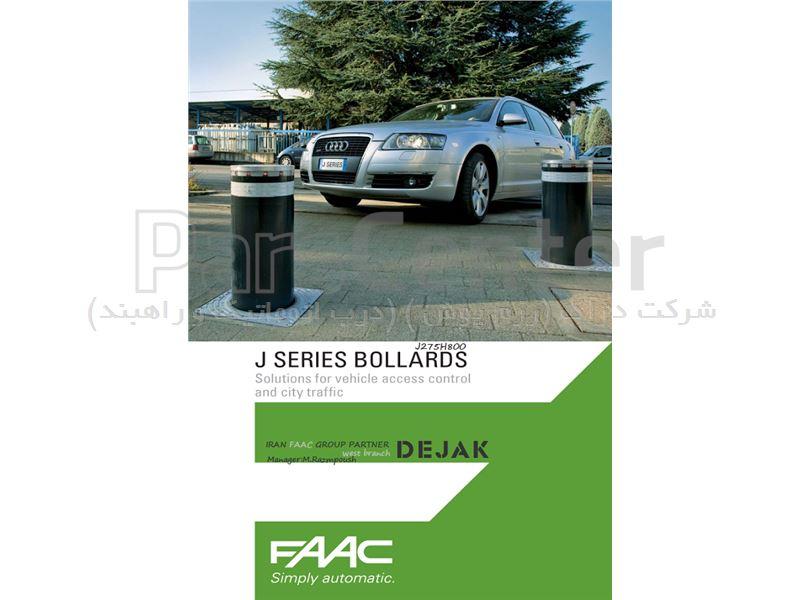 راهبند ستونی (بولارد) فک با روکش رنگی مدل (J275H800 FAAC (BOLLARD