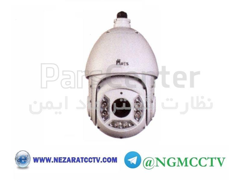 دوربین مدار بسته  فاروس اسپید دام  مدل FCC-P8020HWR با کیفیت 2 مگاپیکسل