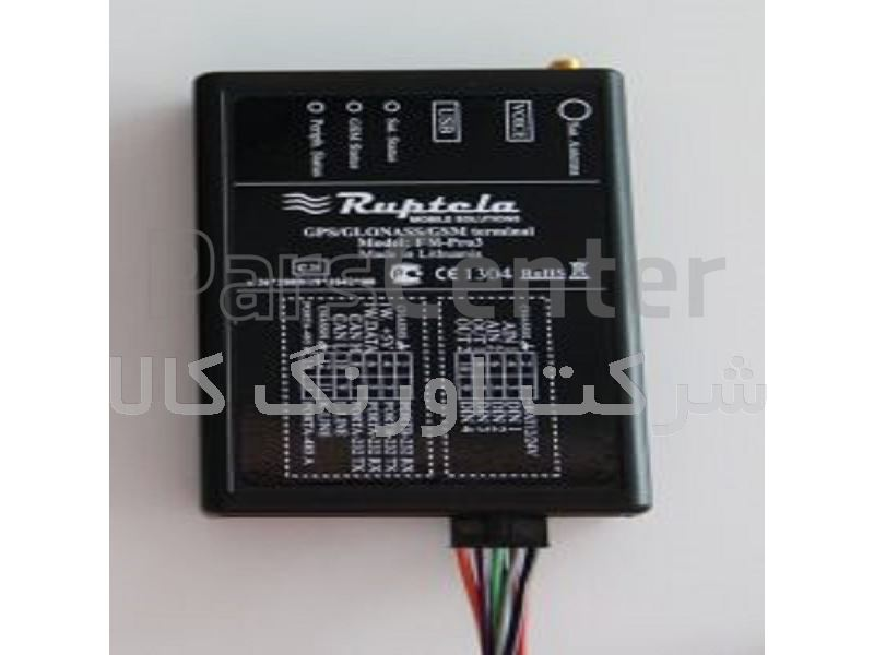 ردیاب خودرو روپتلا Ruptela FM PRO4