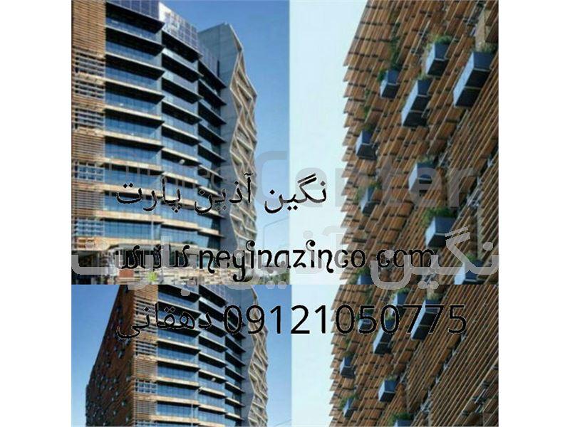 طراحی و اجرای نمای چوبی ساختمان