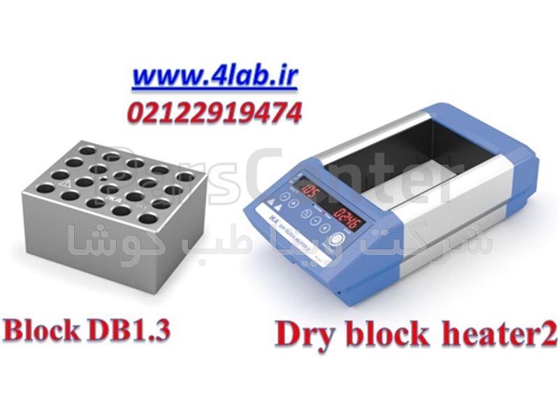 هیتر بلاک درای ساخت کمپانی IKA المان( Dry block heater2)