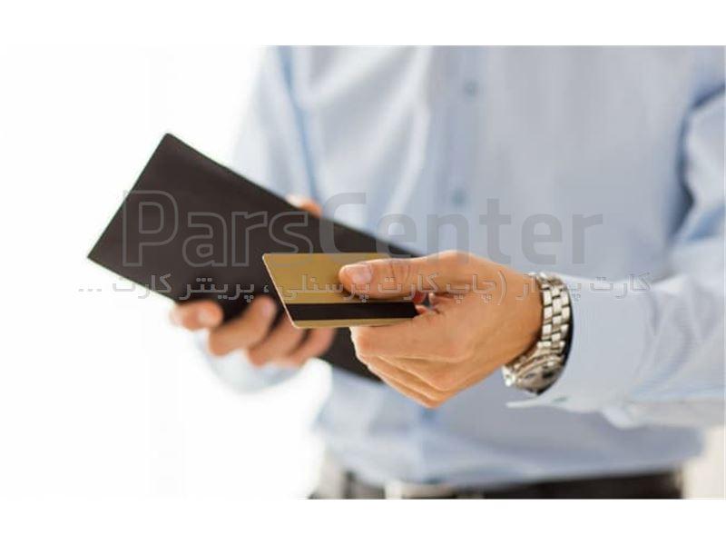 چاپ افست کارت pvc - چاپ کارت پی وی سی