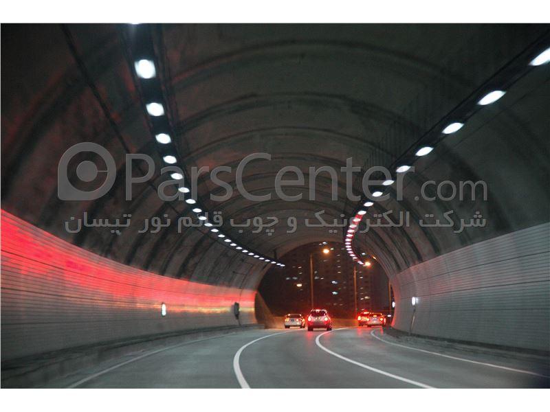 چراغ وپرژکتورهای صنعتی جهت روشنایی وسیع-چراغ های تونلی-پرژکتورهای تونلی-چراغ های روشنایی معابر و...