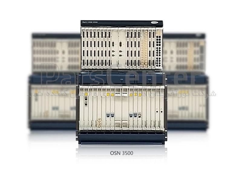 دستگاه OPTIX SDH FATECH