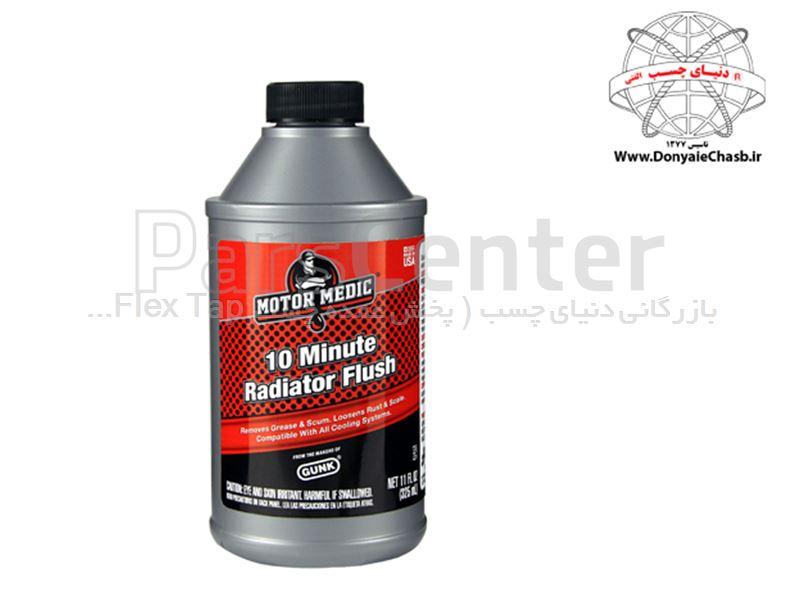 تمیز کننده رادیاتور گانک GUNK Radiator Flush آمریکا