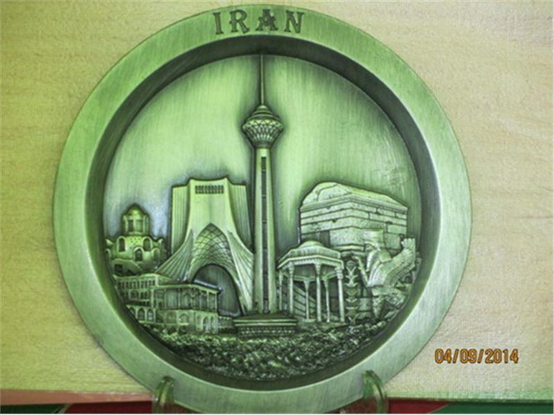 گروه صنایع دستی ایران یادگاری
